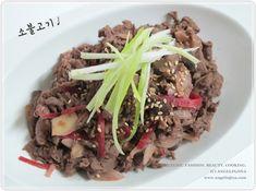 소불고기맛있게 만드는법 : 소불고기 양념 황금레시피 ★ 우리 가족 모두 좋아하는 소불고기에요. 이건 진... Korean Food, Beef, Cooking, Recipes, Meat, Kitchen, Korean Cuisine, South Korean Food, Recipies