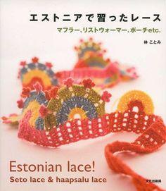 Estonian Lace by Kotomi Hayashi - Seto & Haapsalu Lace - Japanese Crochet, Knitting Pattern Book - JapanLovelyCrafts Crochet Books, Knit Or Crochet, Irish Crochet, Crochet Motif, Crochet Designs, Crochet Flower, Knitting Patterns, Crochet Patterns, Japanese Crochet