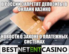 #запретплатежейвказинос