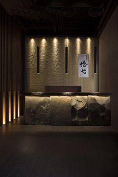 울산•부산인테리어 티디컴퍼니/ 틀을 깬 Design 이자카야 인테리어 술집인테리어 : 네이버 블로그 Japanese Restaurant Design, Restaurant Interior Design, Interior Design Studio, Japan Interior, Retail Interior, Restaurant Counter, Cafe Restaurant, Lobby Bar, Hotel Lobby