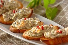ブリのカナッペ【E・レシピ】料理のプロが作る簡単レシピ/2015.01.27公開のレシピです。