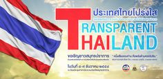 Graphic design By art chakarin Project : Banner Transparent thailand