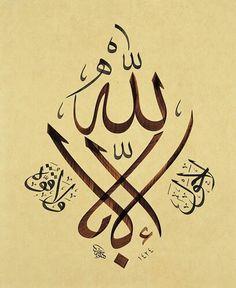 Islamic Calligraphy  #afs #arabic #calligraphy