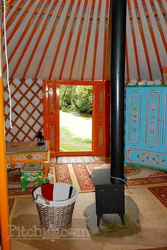 View from inside the yurt (added by manager 19 Jul 2017)