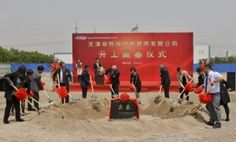 Nuscience announces groundbreaking ceremony for new plant in Tianjin