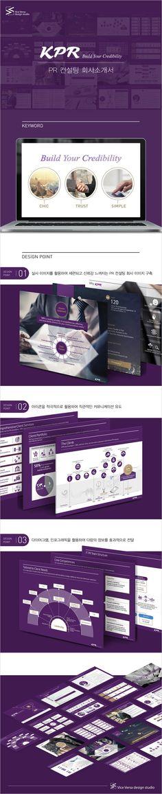 [Infographics_ 회사소개서] PR 컨설팅 회사 'KPR' 회사소개서