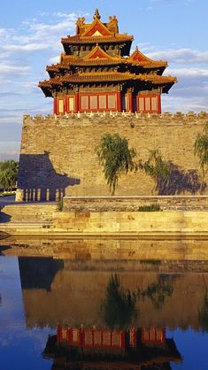 The summer palace, CHINA | In #China? Try www.importedFun.com for award winning #kid's #science |