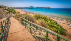 Where the turtles are born - Where the turtles are born - beautiful Gerakas Beach Zante in Zakynthos, Greece