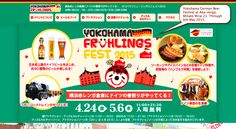 Near #Yokohama #Japan? Visit the German #Beer Festival at Aka-renga, thru 6th May.