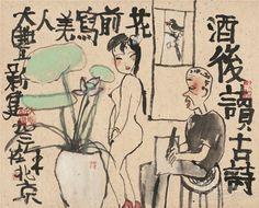 朱新建 Zhu Xinjian,酒后读古诗,花前写美人,1993