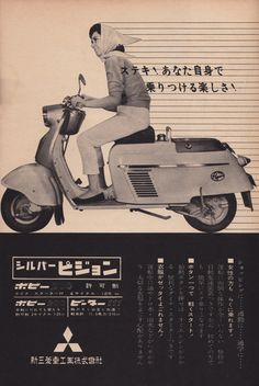 Vintage Mitsubishi Scooter Ad