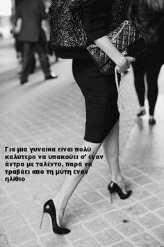 Collage Vintage, Greek Quotes, Great Words, Forever Love, True Words, Woman Quotes, Book Quotes, Beautiful Words, Life Lessons