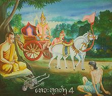 According to Buddhist the four sights were specific observations made by Prince Siddhārtha (who later became Gautama Buddha), on his first venture out of the palace with his charioteer Channa, he observed four sights; an old man, a sick man, a corpse and an ascetic. These observations affected him deeply and made him realize the sufferings of all beings, and compelled him to begin his spiritual journey which led into his enlightenment.