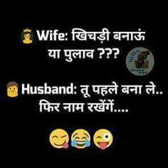 27 Best Hindi Humor Jokes Images In 2018 Jokes Jokes In Hindi Humor