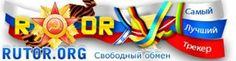 Парсер Rutor.org v.11.3 [DLE 9.x - 10.1]