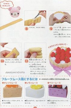 Kawaii Felt Sweets Cake Food Patterns by JapanLovelyCrafts