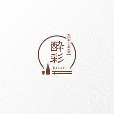 お店のイメージを決める重要なポイント!「飲食店のロゴ」20選   ロゴペディア
