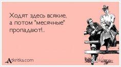 Аткрытка №415414: - atkritka.com