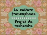 Browse over 200 educational resources created by Fab French in the official Teachers Pay Teachers store. Culture, Teacher Pay Teachers, Education, Learning, Distance, Technology, Socialism, Social Studies Activities, Teaching