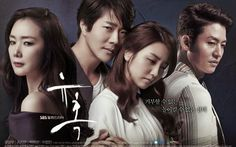 Watch and Download Temptation Episode 2 English Sub RAW, Temptation Episode 2 Eng Sub, Temptation Ep 2 English Sub, Temptation English Sub Episode 2 RAW Full From   http://www.wattpad.com/59874891-temptation-episode-2-english-sub-raw-full-hd?d=ud