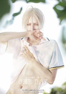 jian yi cosplay 19 days