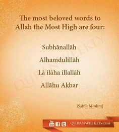 The most beloved words to Allah SWT