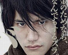 Kenichi Matsuyama in Zeni Geba