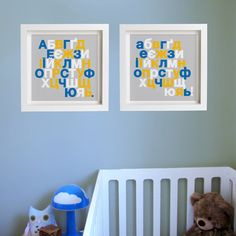 Set of 2 Ukrainian Alphabet Posters 10x10  Giclée by PtashkaArts, $50.00