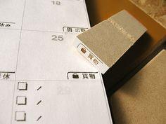 カレンダースタンプシリーズ:買物   OSANPO Shopping   手帳に役立つスタンプ雑貨の通販