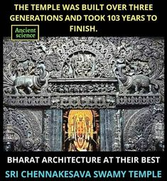 True Interesting Facts, Interesting Facts About World, Amazing Facts, Indian Temple Architecture, Ancient Architecture, Ancient Indian History, Abstract Pencil Drawings, Temple India, Hindu Rituals