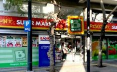 Δίαιτα μετά την ηλικία των 50 ετών – Newsbeast Greece, Street View, Greece Country
