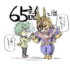 「僕のヒーローアカデミア」アニメ公式 (@heroaca_anime)   Twitter