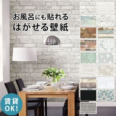 Brick Room, Narrow Rooms, Diy And Crafts, New Homes, Home And Garden, Flooring, Interior, House, Design