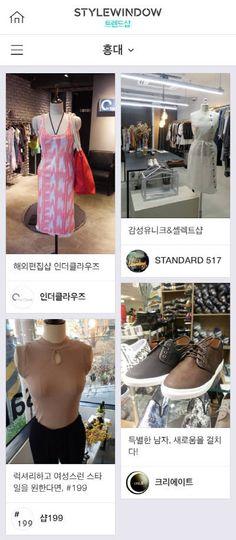 홍대·이태원 옷가게 정보가 손안에…네이버, '스타일윈도우' 정식 오픈 Crop Tops, Deco, Women, Fashion, Moda, Fashion Styles, Decor, Deko, Decorating