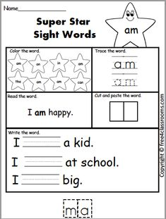 Free Super Star Sight Word Worksheet - see Great sight word activity for morning work or homework. Pre K Sight Words, Preschool Sight Words, Teaching Sight Words, Sight Word Practice, Sight Word Activities, Word Games, Kindergarten Sight Words Printable, Preschool Prep, Preschool Printables