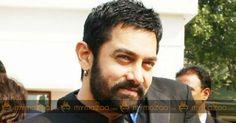 #PawanKalyan #AamirKhan #SSRajamouli #Chiranjeevi