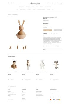 Bunny Hill is a online shop für designer toys and interior furniture for children rooms. Their website is selected by Mindsparkle Mag. Layout Design, Website Design Layout, Page Design, Website Designs, Ux Design, Ecommerce Webdesign, Webdesign Layouts, Design Shop, Store Design