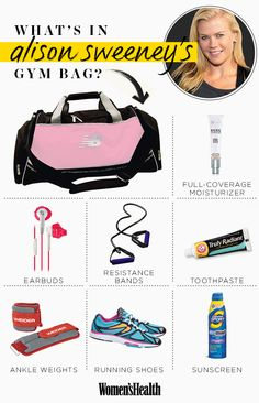 Alison Sweeney's 7 exercise MUST-haves!