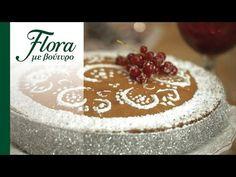 Απολαύστε Χριστουγεννιάτικη, αγαπημένη συνταγή για Βασιλόπιτα! Flora, Tiramisu, Cake, Ethnic Recipes, Desserts, Youtube, Tailgate Desserts, Pie, Kuchen