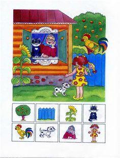 Quelle PINTEREST. Hierhttps://www.pinterest.com/pricala2/coisas-para-usar/