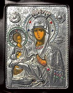 I am not particularly reglious, but I do find Icons are so beautiful.