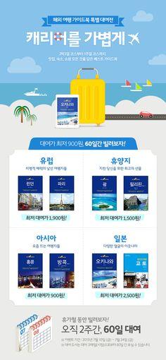 1436495810 Web Design, Page Design, Graphic Design, Web Layout, Layout Design, Web Japan, Korea Design, Creative Banners, Event Banner