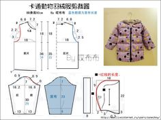Pink puffer coat {real clothes pattern to re-size} from: áo khoác Baby Dress Patterns, Sewing Patterns For Kids, Coat Patterns, Sewing For Kids, Baby Sewing, Clothing Patterns, Pink Puffer Coat, Romper Pattern, Baby Coat