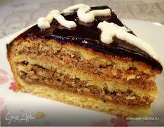 Простой в приготовлении и вкусный торт. Делал его с разными ореховыми начинками: грецкий орех, фундук и орехово-миндальный. Мне больше всего понравился вариант с грецким орехом, а торт с использова...