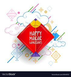 Happy Makar Sankranti wallpaper with colorful kite string for festival of India Illustration , Makar Sankranti Message, Makar Sankranti Greetings, Happy Makar Sankranti Images, Happy Sankranti Wishes, Happy Makar Sankranti Wallpaper, Happy Pongal, Festivals Of India, Festival Background, Custom Web Design