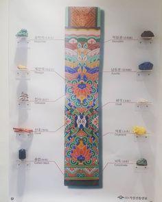 사진 설명이 없습니다. Graphic Portfolio, Color Palette Challenge, Korea Design, Dancing Drawings, Korean Painting, Tibetan Art, Color Harmony, Korean Art, Motif Design