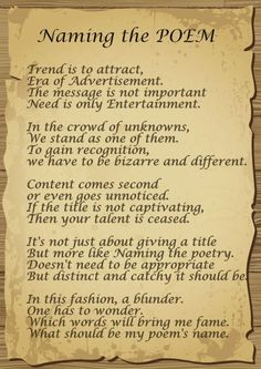 Poetry about Poetry. Effect of Commercialization on Art of Poetry.