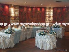 myrovolos : γάμος και βάπτιση αγία Αικατερίνη Ίδρυμα Μητέρα, ίδρυμα βρεφών ΜΗΤΕΡΑ, δεξίωση ΑΤΤΑΛΟΣ, θέμα ΕΡΩΤΑΣ