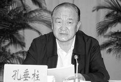 Escândalo sexual de autoridades chinesas sacode a província de Yunnan | #Aids, #CírculoAmoroso, #EscândaloSexual, #HIV, #LuChen, #PartidoComunistaChinês, #Suicídio
