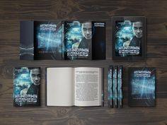 A new world, a new future. Sci Fi, Novels, Future, World, The World, Future Tense, Science Fiction, Fiction, Earth
